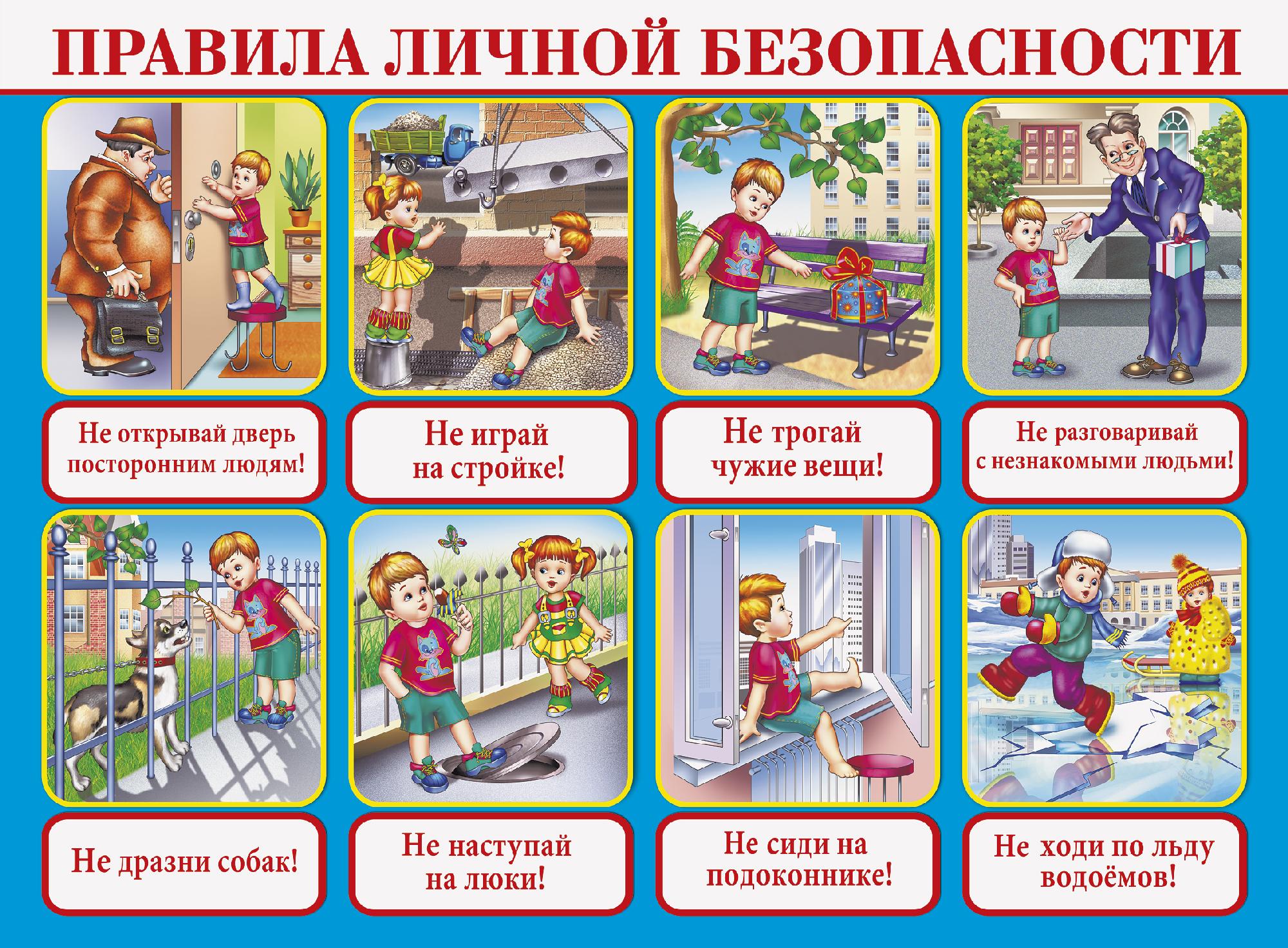 Картинки для детей по уборке